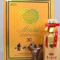 十五年茅台酒回收多少钱一瓶_许昌上门回收十五年茅台酒