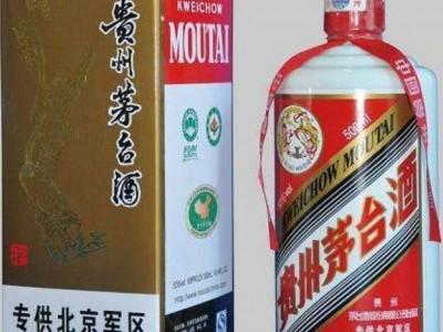 上海松江回收茅台酒_上门高价回收53度茅台酒