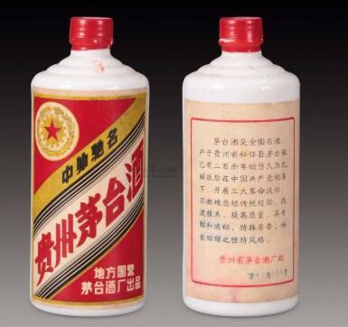 北京93年茅台酒回收_北京上门收购老酒茅台酒