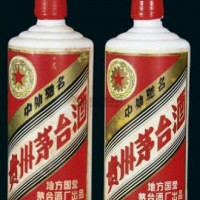 天津收购茅台酒多少钱一瓶_天津高价回收茅台酒上门回收